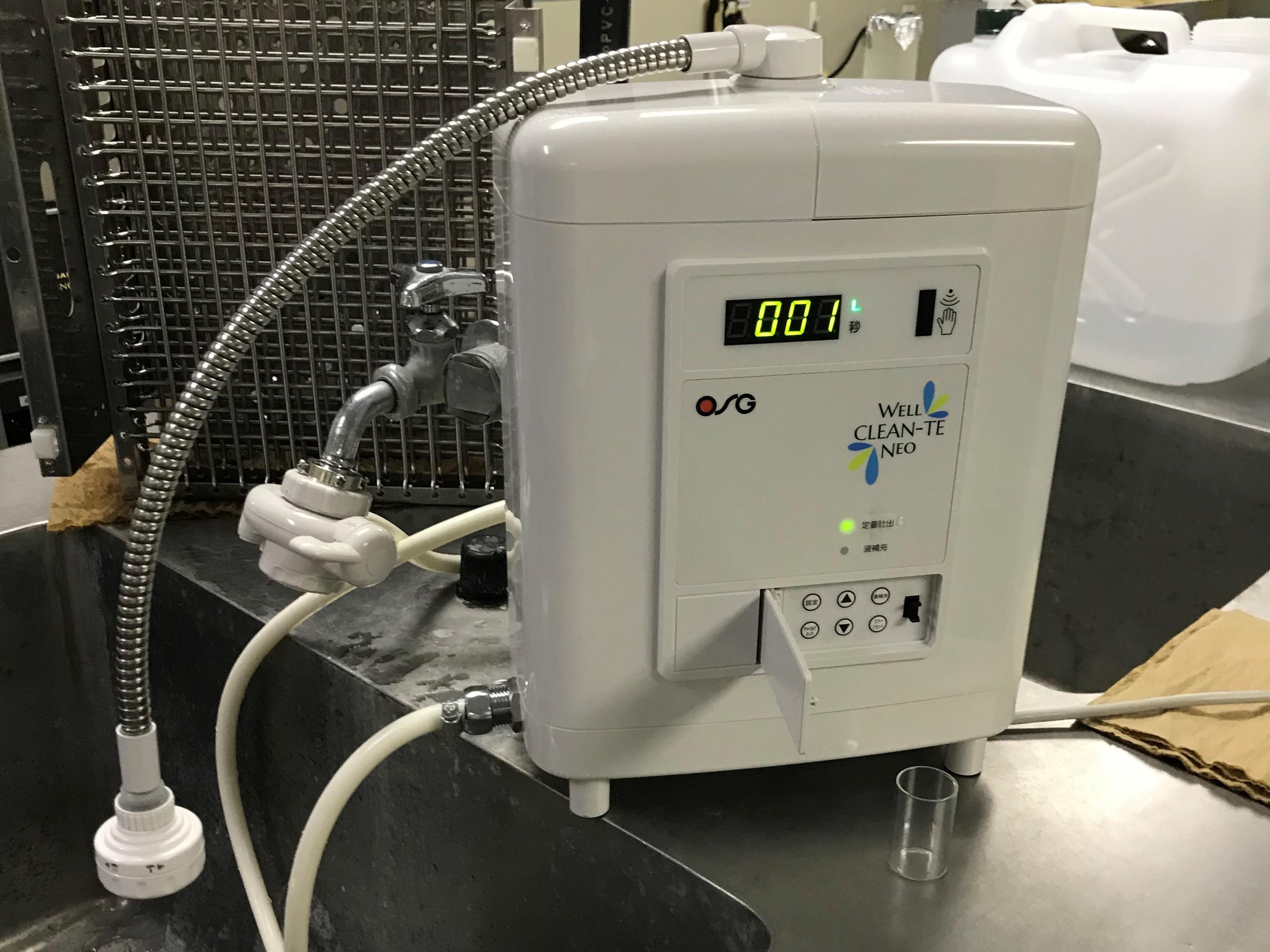 ハイクロソフト水生成装置